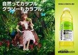"""『グラソービタミンウォーター stur-d』の新グラフィックで、""""ジャングルの姫""""になったきゃりーぱみゅぱみゅ"""