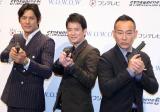 日本・中国・韓国、3ヶ国共同制作連続ドラマシリーズ『Strangers6』の記者会見に出席した韓国俳優のオ・ジホ、唐沢寿明、中国俳優のボウイ・ラム (C)ORICON DD inc.
