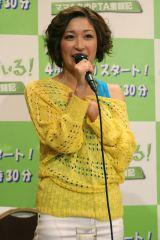 制作発表会で意気込みを語る小野真弓 (C)ORICON DD inc.