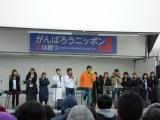 大手芸能事務所アップフロントグループが岩手県内で炊き出し&ミニライブ