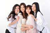 旅サラダガールズ2期生に選ばれた(左から)井上美琴、平山美春、佐倉真衣、入山法子