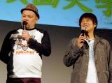 第4回沖縄国際映画祭の特集上映イベント『キック・アス』に登壇した野性爆弾 (C)ORICON DD inc.