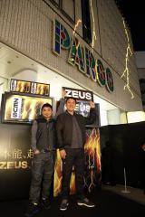 ロッテガム『ZEUS』発売記念メディアアートイベントに出席した電気グルーヴ