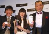 『syoss』新製品発表会に出席した(左から)岡田圭右、栗山千明、木下隆行 (C)ORICON DD inc.