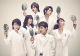 『クレオパトラな女たち』は4月18日(水)スタート、初回は15分拡大放送