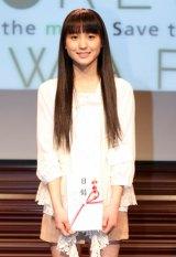 『第2回フォレストアワードNEW. FACEオーディション』でグランプリに輝いた田崎あさひさん(16歳)。