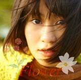AKB卒業発表を機に、前田敦子のソロデビュー曲「Flower」が急浮上