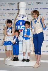 『「カルピス」ピースボトル』新CM発表会に出席した長澤まさみ (C)ORICON DD inc.