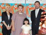 映画『SPOTLIGHT』上映後、取材に応じた(左から)浜崎綾監督、渡辺直美、小林星蘭、木村祐一