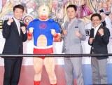 クイズ番組『うりぃむクイズミラクル9』の会見に出席した(左から)上田晋也、キン肉マン、有田哲平、具志堅用高