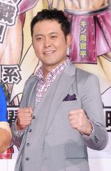 クイズ番組『うりぃむクイズミラクル9』の会見に出席した有田哲平