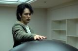 映画『GANTZ』のワンシーン (C) 奥浩哉 / 集英社 (C) 2011「GANTZ」FILM PARTNERS.