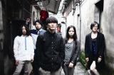 男女5人組バンド・サカナクションの新曲「僕と花」が草なぎ剛主演ドラマ主題歌に決定