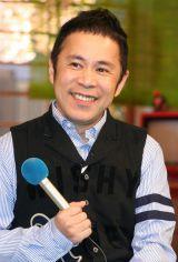 新番組『家族になろう』の製作会見に出席した岡村隆史 (C)ORICON DD inc.
