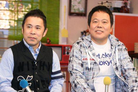 新番組『家族になろう』の製作会見に出席した岡村隆史とほんこん (C)ORICON DD inc.