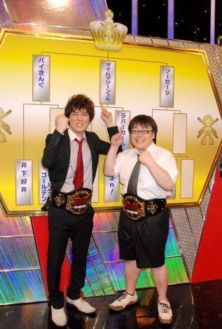 『オンバト+ 第2回チャンピオン大会』で頂点に輝いたタイムマシーン3号(左から山本浩司、関太) (C)ORICON DD inc.