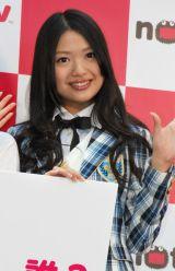 『NOTTV』開局記念セレモニーに出席したAKB48の北原里英 (C)ORICON DD inc.