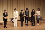 スペシャルゲストでコシノ三姉妹が登場 (左から)長女・ヒロコさん、夏木マリ、次女・ジュンコさん、川崎亜沙美、三女・ミチコさん、安田美沙子 (C)NHK