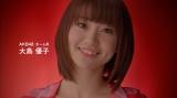 """『ワンダ モーニングショット』の新CMで""""新社会人""""へ向けエールを送るAKB48・大島優子"""