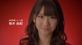 """『ワンダ モーニングショット』の新CMで""""新社会人""""へ向けエールを送るAKB48・柏木由紀"""