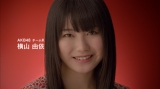 """『ワンダ モーニングショット』の新CMで""""新社会人""""へ向けエールを送るAKB48・横山由依"""