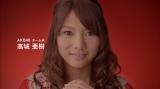 """『ワンダ モーニングショット』の新CMで""""新社会人""""へ向けエールを送るAKB48・高城亜樹"""