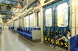 4月1日から西武池袋線に登場した「都市伝説電車」