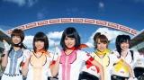 AKB48が出演する、アサヒ飲料『ワンダ』の新CM「ワンダフルレース」篇より