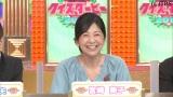20年ぶりに特番として復活するTBS『クイズダービー2012』の収録に参加した宮崎美子