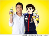 """""""キャプテン""""長谷部誠選手と大空翼が夢の共演"""