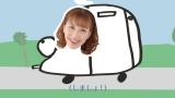 はいだしょうこが出演する、トヨタ自動車『トヨタ シエンタ』の新CM「シエンタ お絵描き」篇より