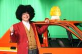 テレビ東京が制作する新番組『きらきらアフロTM』は4月18日より毎週水曜、深夜0:43より放送(初回は深0:12より)(C)テレビ東京