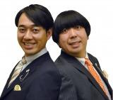 声優を務めるバナナマン(左から設楽統、日村勇紀)