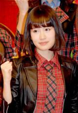新番組『ガチガセ』の制作発表会見に出席したAKB48・前田敦子 (C)ORICON DD inc.