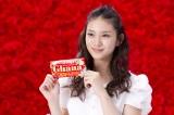 ロッテ『ガーナミルクチョコレート』の新CM「母の日篇2012」に出演する武井咲