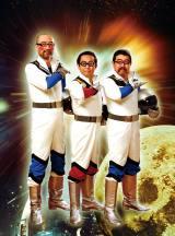 さだまさし酷似のきだまきし(中央)率いるバンド「きだまきしとTake It All JAPAN 〜テキトー・ジャパン〜」
