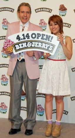 アイスクリームブランド『BEN&JERRY'S』日本1号店プレス発表会に出席したデーブ・スペクター(左)とIMALU (C)ORICON DD inc.