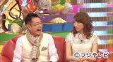 4月11日放送の『みみたこ』に出演する加藤茶・綾菜夫妻 耳にタコができるほど聞かれる質問に答える