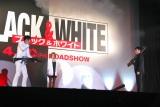 映画『BLACK&WHITE』のイベントの様子 (C)ORICON DD inc.