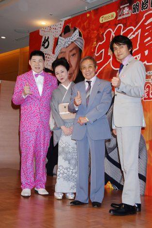 明治座『北島三郎特別公演』制作発表に出席した(左から)大江裕、星由里子、北島三郎、松村雄基