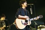 レミオロメン活動休止後、初の単独ライブを行った藤巻亮太