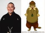 瓜二つ!? 7年ぶりにアニメ声優を務める林家正蔵と赤ひげ