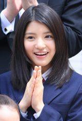 TBS系の新ドラマ『パパドル!』の製作発表会に出席した川島海荷 (C)ORICON DD inc.