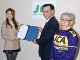 JCA会長・谷垣禎一氏から委嘱状を贈呈された宇井愛美 (C)ORICON DD inc.
