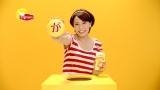【CMカット】坂田梨香子が出演する森永乳業『リプトン 紙パック 500 ml』の新CM「いつでもどこでも誰とでも」篇より