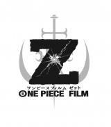 【関連画像】タイトルロゴ/(C)尾田栄一郎/2012「ワンピース」製作委員会
