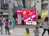 渋谷109前に設置される「アイドルゲート」