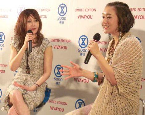 ファッションブランド『LIMITED EDITION VIVAYOU(ビバユー)』のデビュー記念トークイベントに出席したYOU(左)とSHELLY