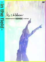 DVD『Mr.Children STADIUM TOUR 2011 SENSE-in the field-』(4月18日発売)