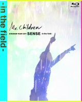 Blu-ray Disc『Mr.Children STADIUM TOUR 2011 SENSE-in the field-』(4月18日発売)